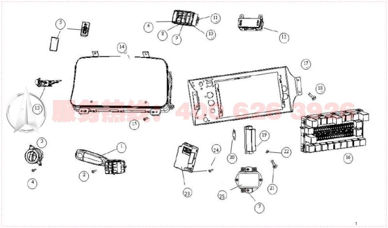 奔驰s500后部多功能模块电路图