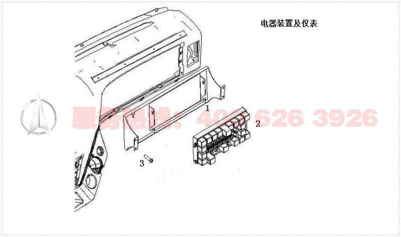 北奔重卡 cng 系列车型备件图册 组别:54组 组别名称