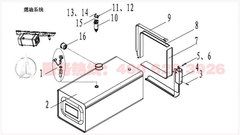 北奔重卡牵引车市场应用型产品备件图册